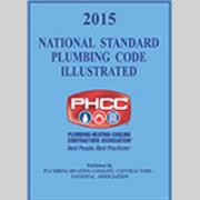 2015_NSPC_Ad.png