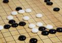 GO-Chinese-Game-2.jpg