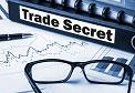 Public-Policy-trade-secret.jpg